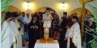 Εσπερινός του Προφήτη Ηλία στο Ρέθυμνο