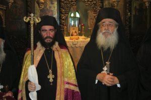 Εξελέγη Νέος Ηγούμενος της Ι. Μονής Αγάθωνος ο Αρχιμανδρίτης π. Γερμανός Γιαντσίδης