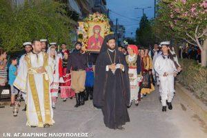Ο εορτασμός της Αγίας Μαρίνης Ηλιουπόλεως και οι ευχαριστίες σε όσους συνέδραμαν σ´αυτόν.