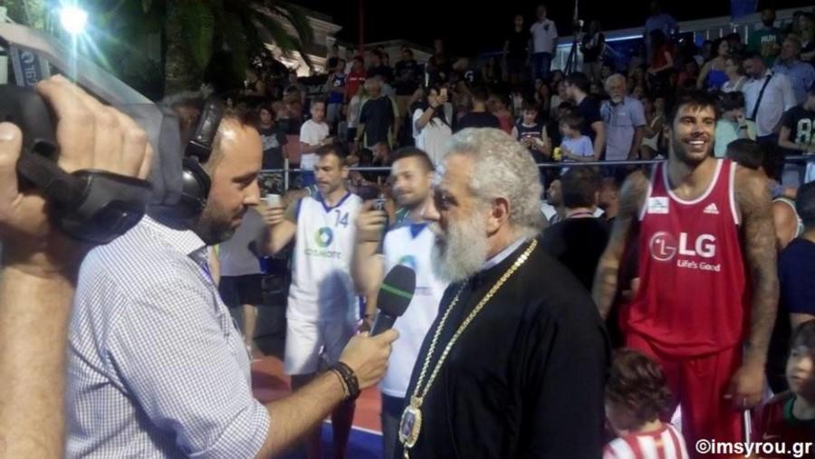 Ο Μητροπολίτης Σύρου παρέστη στους τελικούς αγώνες της LG AEGEAN BALL FESTIVAL