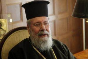 Κύπρου Χρυσόστομος: «Να τερματιστούν οι συνομιλίες στο Κυπριακό»