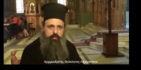 """Έδωσε ο Αρχιεπίσκοπος Ιερώνυμος το """"χρίσμα"""" για Σταγών, στον Αρχιμ. Θεόκλητο Λαμπρινάκο;"""