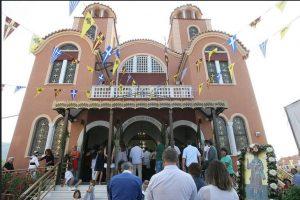 Η πανήγυρις του Αγίου Εθνοϊερομάρτυρος Χρυσοστόμου Μητροπολίτου Σμύρνης στη Δράμα