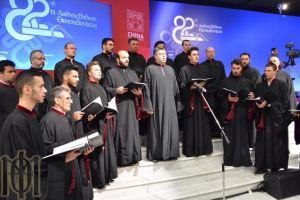 """Τα Εγκαίνια της 82ης ΔΕΘ και το μήνυμα του Οικουμενικού Πατριάρχη που η """"μικροψυχία""""των διοργανωτών,δεν άφησε να αναγνωσθεί!"""