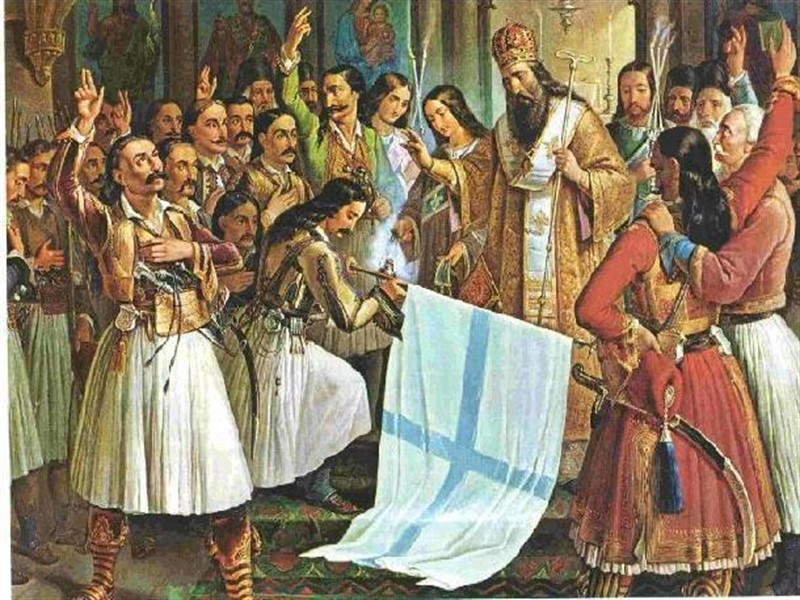 You are currently viewing Το ΣΤ΄ Διεθνές Επιστημονικό Συνέδριο της Εκκλησίας της Ελλάδος για την Τουρκοκρατία και το 1821.