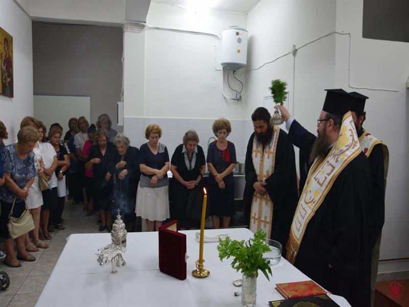 Αγιασμός στο συσσίτιο της Ιεράς Μητροπόλεως Μεγάρων και Σαλαμίνος