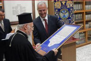 Ο Οικουμενικός Πατριάρχης στην ιστορική βιβλιοθήκη του Συλλόγου Ανδριανουπολιτών