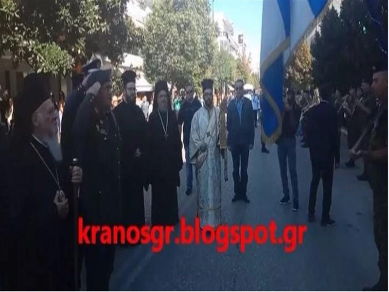 Ο Στρατηγός Ζερβάκης, διοικητής του Γ ´Σώματος, ψάλει τον Εθνικό Υμνο δίπλα στον Οικ.Πατριάρχη
