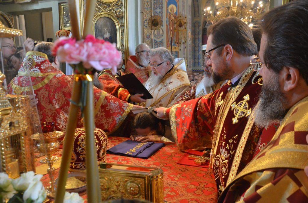 Νέος Επίσκοπος στην Πολωνία
