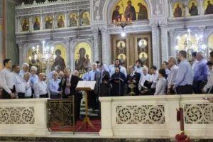 Εορτασμός μνήμης Οσίου Ρωμανού του Μελωδού και του Αγίου Ιωάνου του Κουκουζέλους
