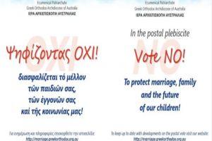 Αρχιεπισκοπή Αυστραλίας: «Ψηφίζουμε ΟΧΙ στο δημοψήφισμα για το γάμο των ομοφυλοφίλων»