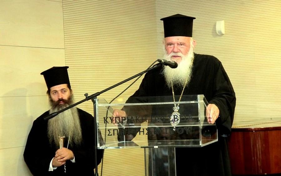 Ο Αρχιεπίσκοπος στην παρουσίαση του βιβλίου «Στα μονοπάτια του χρέους»