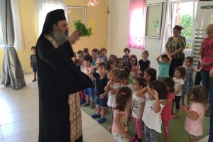 Αγιασμός στον παιδικό σταθμό της Ι.Μ. Μεσσηνίας.