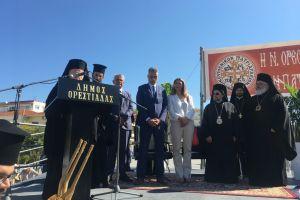 Η ακριτική Ορεστιάδα υποδέχθηκε τον Πατριάρχη του Γένους Βαρθολομαίο