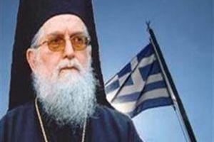 Ο Δρυινουπόλεως και Κονίτσης Ανδρέας με αυστηρή επιστολή του εγκαλεί τον Αρχιεπίσκοπο Ιερώνυμο για τη δημόσια δήλωσή του για τις Αρχιερατικές εκλογές της 6ης Οκτωβρίου