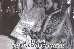 ΠΑΡΟΥΣΙΑΣΗ ΤΟΥ ΒΙΒΛΙΟΥ  ''ΑΞΙΟΣ-Ιερέας Ανδρέας Σωτηρόπουλος''