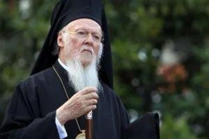 O  Οικουμενικός Πατριάρχης στις Βλαχέρνες.