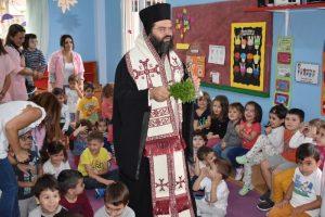 Αγιασμός στον παιδικό σταθμό της Ι.Μ. Μαρωνείας