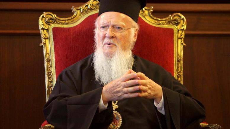 Για πρώτη φορά συνεδριάζει  εκτός Φαναρίου η Ιερά Σύνοδος του Οικουμενικού Πατριαρχείου