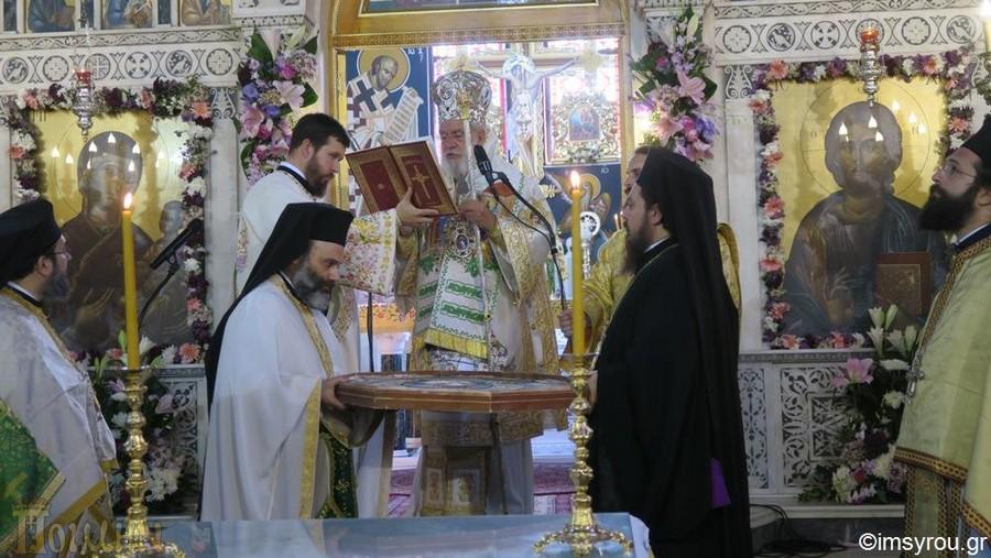 Στον πανηγυρίζοντα Ναό της Αγίας Σοφίας Ψυχικού ιερούργησε ο Μητροπολίτης Σύρου