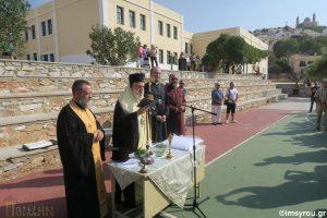 Ο Αγιασμός του νέου Σχολικού Έτους από τον Μητροπολίτη Σύρου