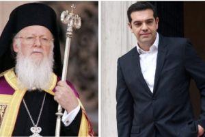 Ο  Οικουμενικός Πατριάρχης κ. Βαρθολομαίος με τον Πρωθυπουργό,  στο Άγιον  Όρος την ερχόμενη εβδομάδα