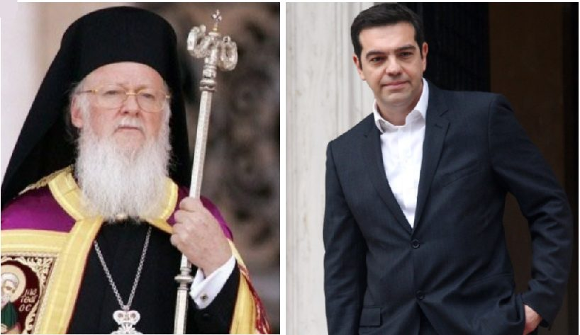 You are currently viewing Ο  Οικουμενικός Πατριάρχης κ. Βαρθολομαίος με τον Πρωθυπουργό,  στο Άγιον  Όρος την ερχόμενη εβδομάδα