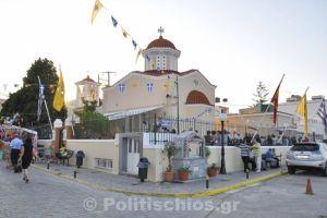 Χθές και σήμερα η εορτή του θαύματος της Αγίας Παρασκευής Καστέλλου στη Χίο.