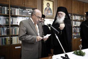 """Αρχιεπίσκοπος Ιερώνυμος προς τους Δικαστές της χώρας: """"Να εφαρμόζετε τους νόμους για το καλό του λαού μας"""""""