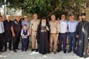 Ο Ιεροσολύμων Θεόφιλος στην αραβόφωνη Κοινότητα του Ρενέ