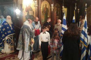 Η Εθνική επέτειος του «ΟΧΙ» στην Μητρόπολη Γρεβενών