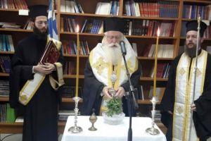 Θεία Λατρεία, ενοριακή ζωή και οργάνωση στην 1η Ιερατική Σύναξη της Ι. Μητροπόλεως Δημητριάδος