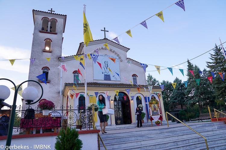 Η πανήγυρις της Αγίας Νεομάρτυρος Χρυσής στην Αλμωπία