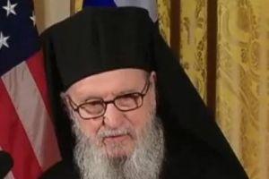 Αρχιεπισκοπή Αμερικής: Τα μέτρα που λαμβάνει για το έλλειμμα στα οικονομικά