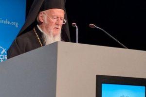 Πατριάρχης Βαρθολομαίος: «Πρέπει να αλλάξουμε τη νοοτροπία μας για το πως κατανοούμε και συμπεριφερόμαστε έναντι του κόσμου που μας περιβάλλει»