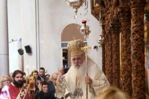 Ο Αρχιεπίσκοπος Ιερώνυμος από την Γουμένισσα : «Η κοινωνία χρειάζεται ορθή πορεία»