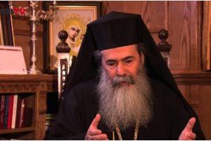 Στον πρωθυπουργό του Παλαιστινιακού κράτους ο Πατριάρχης Ιεροσολύμων Θεόφιλος