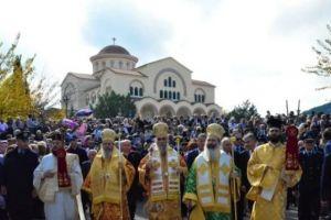 Η Κεφαλονιά τίμησε τον πολιούχο της Αγιο Γεράσιμο