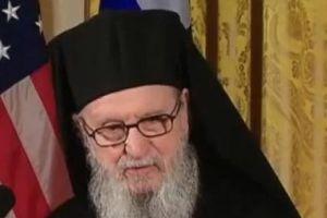 """Αρχιεπισκοπή Αμερικής: Συσπείρωση για να ξεπεραστούν τα οικονομικά προβλήματα- Η ομογένεια θα πληρώσει τα..""""σπασμένα""""."""