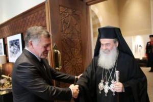 Επίσκεψη του Ιεροσολύμων Θεόφιλου στην Ιορδανία