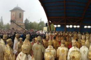 """Συλλείτουργο Προκαθημένων Ρωσίας και Ρουμανίας στο Βουκουρέστι, για τον """"Αγιο Δημήτριο το Νέο"""""""