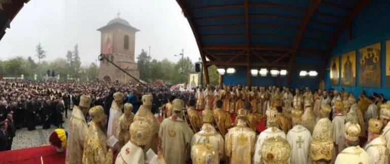 "You are currently viewing Συλλείτουργο Προκαθημένων Ρωσίας και Ρουμανίας στο Βουκουρέστι, για τον ""Αγιο Δημήτριο το Νέο"""