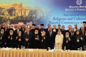 Στην Αθήνα ο Οικουμενικός Πατριάρχης Βαρθολομαίος για την Διεθνή Διάσκεψη για τον Θρησκευτικό και Πολιτιστικό πλουραλισμό •• Δεν θα παραστεί ο Αρχιεπίσκοπος Αθηνών;