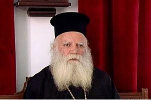 Επιστολή του Κυθήρων Σεραφείμ στον Αρειο Πάγο για την «ώρα του διαβόλου»