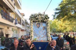 Η Λάρισα εόρτασε την Παναγία την Εσφαγμένη