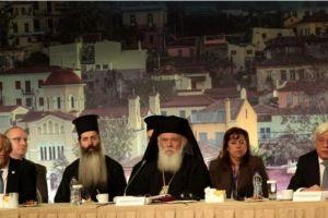 Ξεκίνησε η διάσκεψη της Αθήνας για τον διαθρησκειακό διάλογο