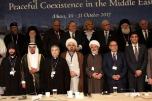 Ολοκληρώθηκε η Διάσκεψη της Αθήνας-Τι αποφάσισαν οι ισχυρότεροι θρησκευτικοί ηγέτες