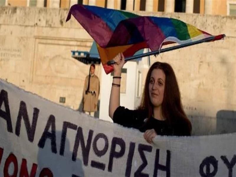 3 στους 4 Έλληνες είναι εναντίον της αλλαγής φύλου στα 15