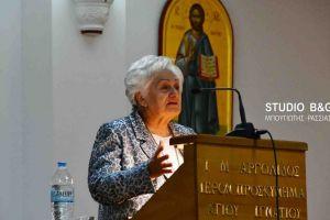 Ο Μητροπολίτης Αργολίδος στην ομιλία της Αθηνάς Σιδέρη για τον Άγιο Πορφύριο στην ορινή Ζογκα