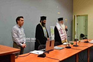 Πρώτη συνάντηση κατηχητών και ιερέων νεότητος στην Μητρόπολη Αργολίδος